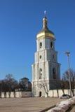 Sofia av Kiev Royaltyfria Foton