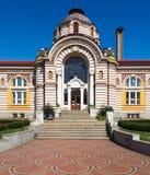 Sofia-Badeanstalt Lizenzfreies Stockfoto