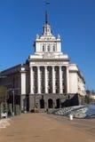 SOFIA BUŁGARIA, KWIECIEŃ, - 1, 2017: Budynek Poprzedni partia komunistyczna dom w Sofia Zdjęcie Stock