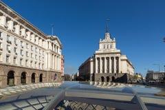SOFIA BUŁGARIA, KWIECIEŃ, - 1, 2017: Budynki rada ministrów i Poprzedni partia komunistyczna dom w Sofia Zdjęcie Royalty Free