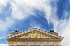 SOFIA BUŁGARIA, STYCZEŃ, - 03: Bułgarski teatr narodowy Ivan Vazov na Styczniu 03, 2017 w Sofia, Bułgaria Fotografia Stock
