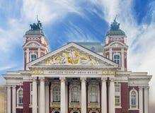 SOFIA BUŁGARIA, STYCZEŃ, - 03: Bułgarski teatr narodowy Ivan Vazov na Styczniu 03, 2017 w Sofia, Bułgaria Obraz Stock