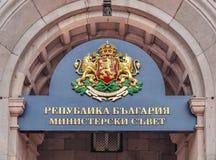 SOFIA BUŁGARIA, STYCZEŃ, - 03: Ministerstwo Spraw Zagranicznych Bułgaria na Serdika kwadracie na Styczniu 03, 2017 w Sofia, Bułga Obrazy Stock