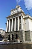 SOFIA BUŁGARIA, LUTY, - 5, 2017: Zima widok Poprzedni partia komunistyczna dom w Sofia Obraz Stock