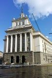 SOFIA BUŁGARIA, LUTY, - 5, 2017: Zima widok Poprzedni partia komunistyczna dom w Sofia Obrazy Royalty Free