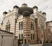 SOFIA, BULGAIRA - 9 ΟΚΤΩΒΡΊΟΥ 2017: συναγωγή της Sofia, που χτίζεται το 1909 έτος Στοκ Εικόνα