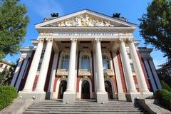 Sofia, Bulgaria royalty free stock photo