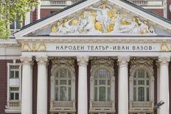 Sofia, Bulgaria - April 14, 2016 - Ivan Vazov National Theatre i Stock Image
