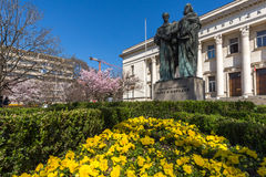 SOFIA, BULGARIA - APRIL 1, 2017: Spring view of National Library St. Cyril and St. Methodius in Sofia Royalty Free Stock Image