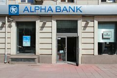 Alpha Bank, Bulgaria. SOFIA, BULGARIA - AUGUST 17: Alpha Bank branch on August 17, 2012 in Sofia, Bulgaria. Alpha is the 9th largest bank in Bulgaria with 1.42 Royalty Free Stock Images