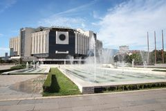Sofia, Bulgaria Royalty Free Stock Photography