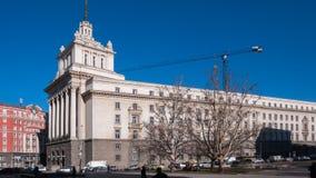 SOFIA, BULGARIA - 20 DICEMBRE 2016: Costruzione di precedente Camera del partito comunista a Sofia Fotografia Stock