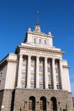 Sofia. Bulgaria - Largo building. Seat of the unicameral Bulgarian Parliament (National Assembly of Bulgaria). Example of Socialist Classicism architecture Stock Photography