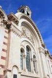 Sofia Bulgaria. Market Hall building. Bulgaria landmark stock photo