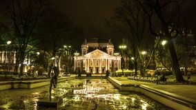 Sofia, Bulgaria - 24/02/2017: Night view of the National Theatre Ivan Vazov in Sofia. Bulgaria Stock Image