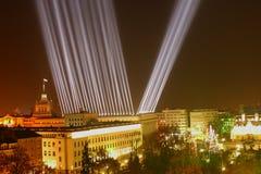 Sofia Bulgaria quando Joing l'UE Fotografia Stock