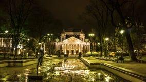 Sofia, Bulgaria - 24/02/2017: Vista di notte del teatro nazionale Ivan Vazov a Sofia bulgaria Immagine Stock