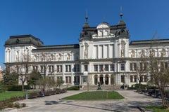 SOFIA, BULGARIE - 1ER AVRIL 2017 : National Gallery pour Art Quadrat étranger 500 à Sofia Images libres de droits