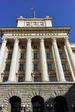 SOFIA, BULGARIEN - 17. MÄRZ 2018: Gebäude des Ministerrats und des ehemaligen kommunistische Partei-Hauses in Sofia Lizenzfreies Stockbild