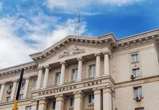 SOFIA, BULGARIJE - JANUARI 03: Ministerie van Buitenlandse zaken van Bulgarije op Serdika-vierkant, op 03 Januari, 2017 in Sofia, Stock Fotografie