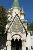 SOFIA, BULGARIJE - OKTOBER 08, 2017: St Nicholas Russian kerk, Stock Foto's