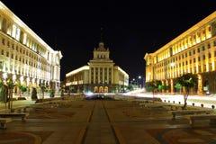 Sofia Royalty Free Stock Photo