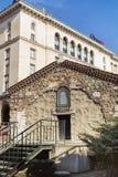 """€ """"Sofia City da igreja do  do St Petka Samardzhiyska†Fotos de Stock Royalty Free"""