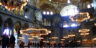 Sofia Constantinople Church Imagen de archivo