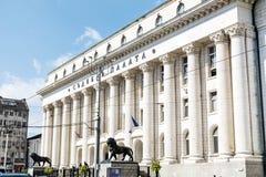 Sofia Court House Stock Afbeelding
