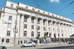 Sofia Court House Royalty-vrije Stock Afbeelding