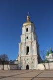 Sofia di Kiev Immagine Stock