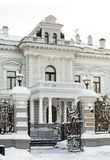 Sofia embankment in Moscow. Russia Royalty Free Stock Photos