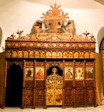 Sofia Icons Museum Imágenes de archivo libres de regalías