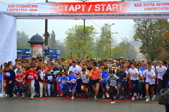 Sofia marathon mass start. On October 12, 2014 in Sofia was held 31 International Marathon. The race started a total of 2,200 people, but at shorter distances Stock Image