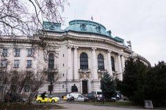 SOFIA, NOVEMBER 14, 2014: View of the university  kliment ohridski in . Stock Images