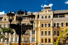 Sofia område Royaltyfri Bild