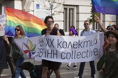 Sofia Pride. Sofia, Bulgaria - june 27, 2015: Sofia Pride is the biggest annual event dedicated to the equality and human rights of all citizens and the biggest royalty free stock photo