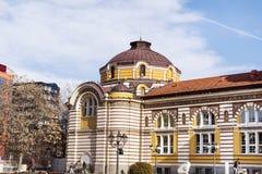 Sofia Public Bathhouse Royalty-vrije Stock Fotografie