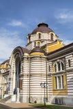 Sofia Public Bathhouse Lizenzfreie Stockfotografie