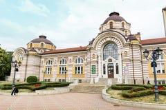 Sofia Public Bathhouse Royalty Free Stock Image
