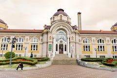 Sofia Public Bathhouse Royalty Free Stock Images