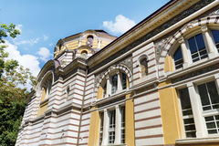 Sofia Public Bathhouse Stock Photography