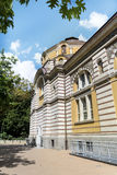 Sofia Public Bathhouse Royalty Free Stock Photo