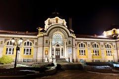 Sofia Public Bathhouse by night Royalty Free Stock Photo