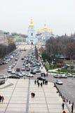 Sofia Square en St Michaels Cathedral Royalty-vrije Stock Foto's