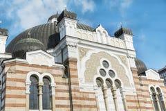 Sofia-Synagoge Bulgarien Lizenzfreies Stockbild
