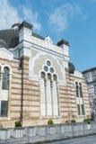 Sofia-Synagoge Bulgarien Stockfotografie