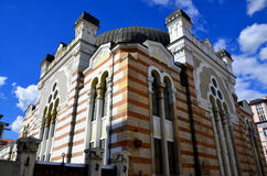 The Sofia Synagogue Royalty Free Stock Images