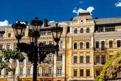 Sofia teren Obraz Royalty Free