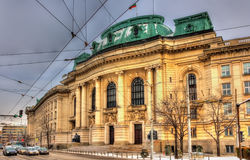 Sofia University - Bulgaria Royalty Free Stock Photos